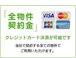 sidebar_credit